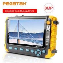 8MP CCTV тестер камера видео тестер ahd ip видео камера тестер Мини ahd монитор 4 в 1 с VGA HDMI вход Камера Безопасности s