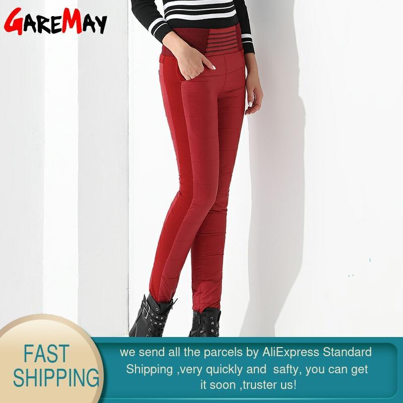 Теплые женские брюки зима 2020 новые - Женская одежда - Фотография 2