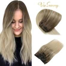 Vesunny двойной weft волосы на заколках для наращивания 100%