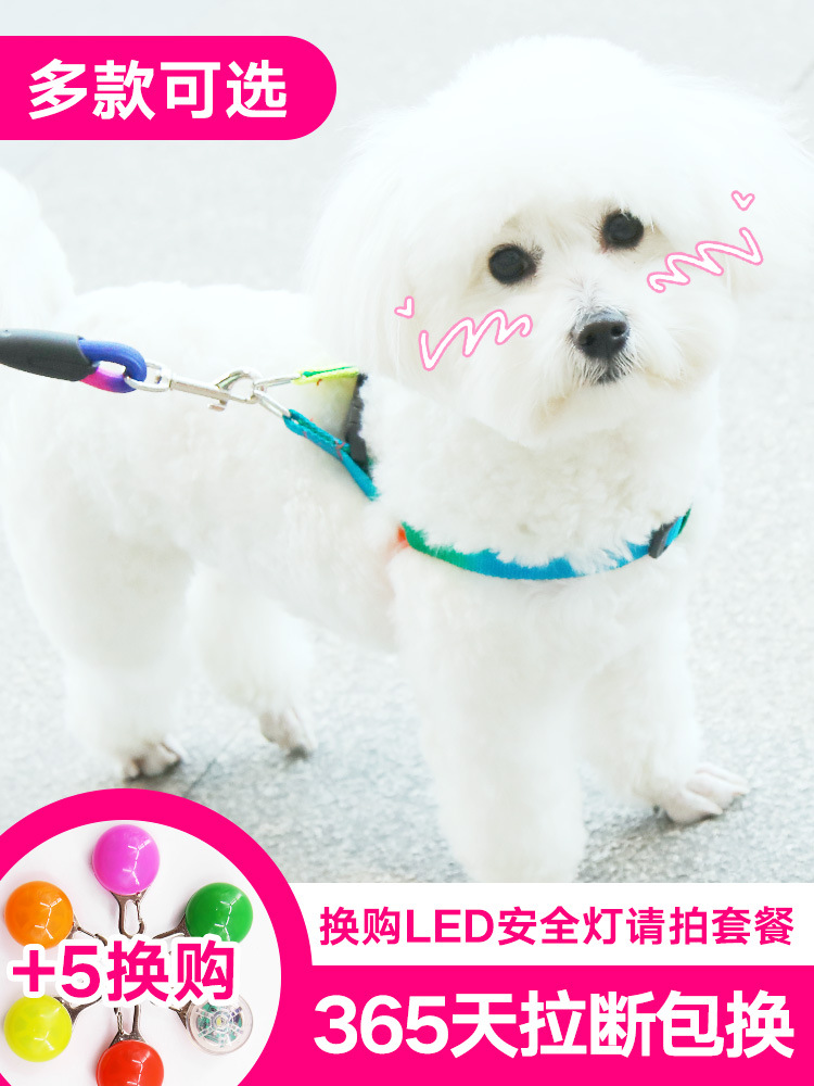 Dog Hand Holding Rope Dog Chain Teddy Small Dog Puppy Vest Style Dog Neck Ring Chest And Back Rope Pet Supplies