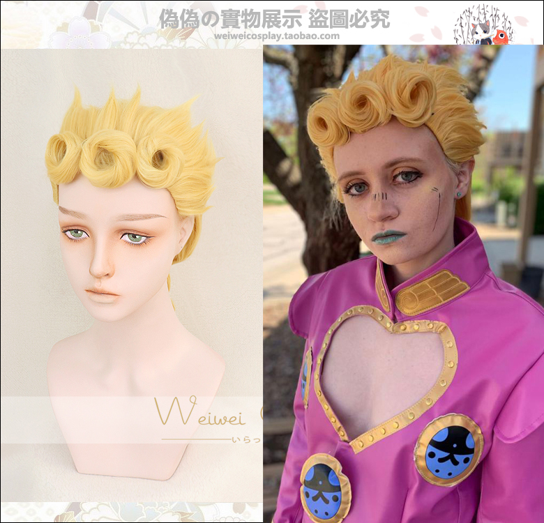Cosplay JoJo's Bizarre Adventure Giorno Giovanna Golden Wig Cosplay Styled Hair Halloween Role Play GIOGIO
