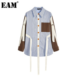 [EAM] Women Blue Ribbon Striped Big Size Blouse New Lapel Long Sleeve Loose Fit Shirt Fashion Tide Spring Summer 2021 1Z383
