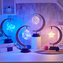 Moon Lamp USB Battery Operated LED Night Lights Star Ball Apple Rattan for Baby Kids Gift DIY Home Decorative