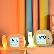 ins hot creative silicone alarm clock wake up chicken night light silicone bedside lamp kids room night light free shipping Small Snail Night Light Alarm Clock Creative Children's Gifts Multi-function Smart Digital Silicone Bedside Small Alarm Clock