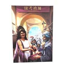 Jeu de société Concordia Concordia trois cartes Expansion Version chinoise stratégique entreprise adulte jeu de fête