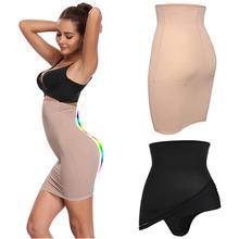 Женское утягивающее белье, Утягивающее нижнее белье, юбка с высокой талией, Корректирующее белье, подтягивающее живот, нижнее белье, S-3XL