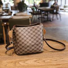 Женская сумка мешок брендовая дизайнерская через плечо для женщин