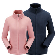 Уличная флисовая Мужская и Женская флисовая осенняя и зимняя дышащая Ветроустойчивая куртка-кардиган, теплая куртка-дождевик