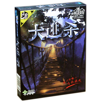 Szczęśliwy plac ucieczka fantazyjna zabawka strategia gra rozrywka rozrywka gra planszowa tanie i dobre opinie CN (pochodzenie) China Battle Royale Board Game Cards Chinese Paper Other Color Box glee fang Countdown