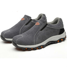 Stab-resistant Penetrating Gas and Odor-resistant Outdoor Men and Women Safety Shoes Casual Labor Insurance Shoes 8in1 cat stain and odor exterminator nm jfc s