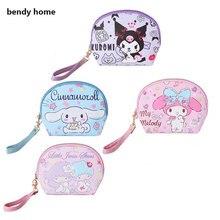 Kawaii cosmetic storage bag for girls Cute Sweet Cartoon Pattern coin bag cosmetic storage box