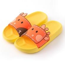 Slipper Sandals Bathroom Summer Women's Indoor Home Cute Eva YK-7019-105 Four-Seasons
