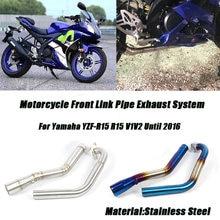 Yzf r15 без шнуровки выхлопная система для мотоцикла 51 мм глушитель