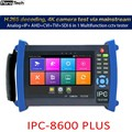 IPC8600 PLUS 4K IP камера тестер7 дюймов H.265 5MP AHD 8MP TVI CVI 1080P SDI CVBS CCTV тестер монитор с кабелем tracer DHL бесплатно