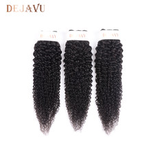 Dejavu Human Hair Weave Kinky Curly #1B Natural Black Color 3 Piece 8-26 inch Brazilian Non-remy Hair Extension Free Shipping(China)