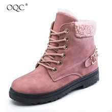 Купить с кэшбэком OQC Women Rivet Snow Boots Autumn Winter Warm Waterproof Fur Lined Rivet Flat Heel Pu Lace-Up Snow Combat Martin Ankle Shoes D25