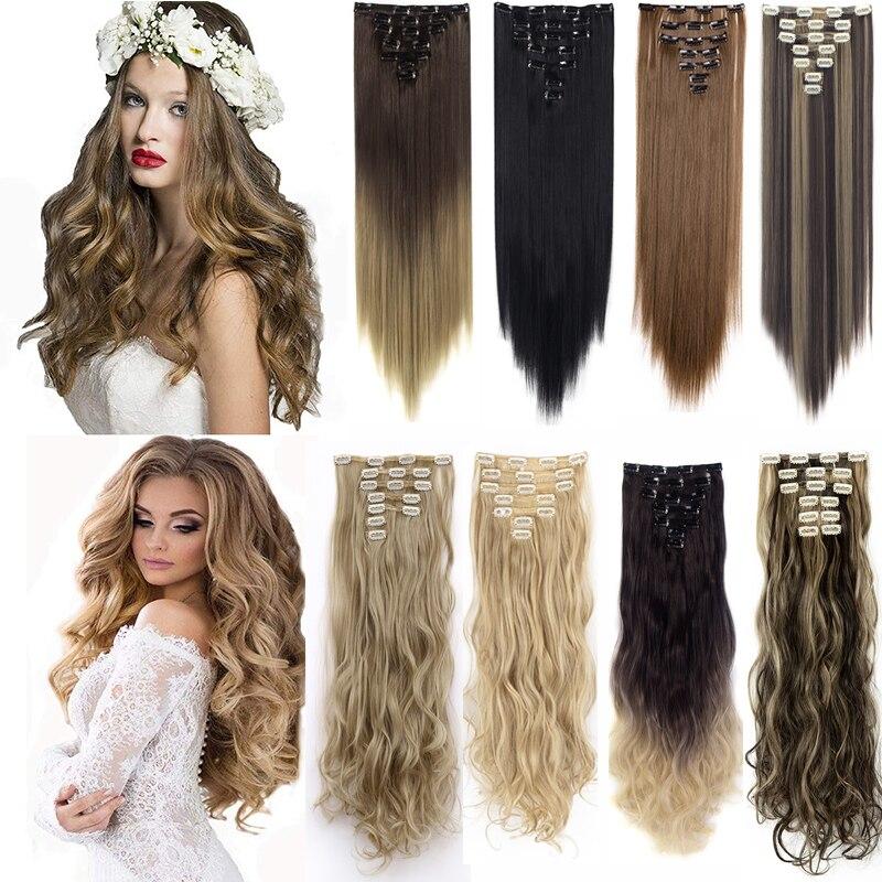 Прямые волнистые длинные шелковистые толстые двойные уточные волосы 23 дюйма 24 дюйма 7 шт. цельная головка 16 зажимов для наращивания волос че...