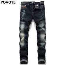 POVOTE brand men's slim elastic jeans straight tube pants zipper simple fashion design