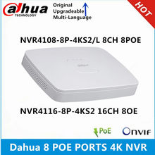 Dahua 4k nvr NVR4108-8P-4KS2/l 8ch com 8 poe NVR4116-8P-4KS2 16ch com 8poe portas lite gravador de vídeo em rede