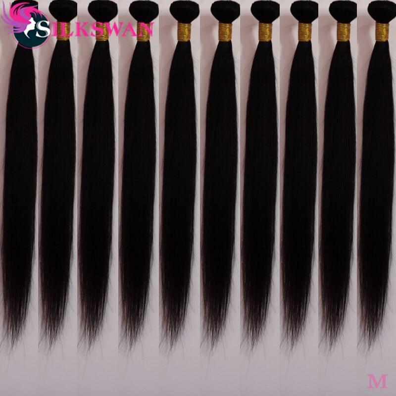 Mechones de cabello lacio a granel, compra de 10 unidades/lote, cabello humano Remy de 26 28 30 pulgadas, extensión de trama de cabello brasileño sedoso de seda de tamaño largo