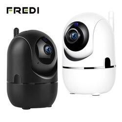 FREDI 1080P chmura IP kamera do domowego systemu alarmowego kamera monitorująca automatyczne śledzenie sieci kamera wifi bezprzewodowa kamera cctv YCC365 w Kamery nadzoru od Bezpieczeństwo i ochrona na