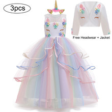 Unicórnio de natal vestido de festa para meninas vestido carnaval traje vestidos de princesa colorido vestidos de casamento da menina de flor 3-12 anos