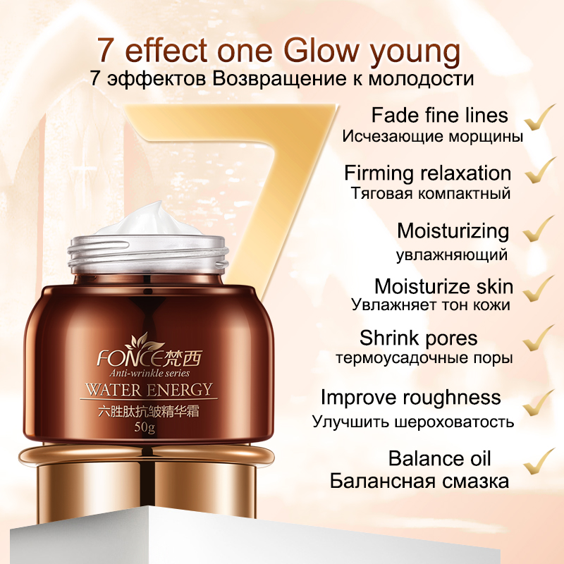 Korean Anti Wrinkle Anti Aging Essence Face Cream 50g Facial Lifting Firming Dry Skin Hydrating Peptide Serum Day Night Cream in Facial Self Tanners Bronzers from Beauty Health