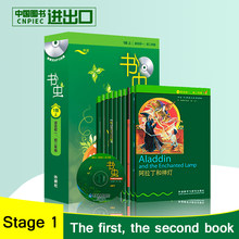 English Book Comic Books Chinese Charaters Learning Book Children English Story Books For Kids Educational