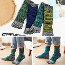 Носки с пятью пальцами впитывают пот утепленные удобные дышащие