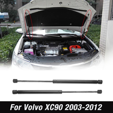 Car Lift Support For Volvo XC90 2003-2012 Front Hood 2PCS Lift Support Gas Spring Shock Lift Strut Struts Arm Rod Damper 2x car front hood bonnet modify gas struts lift support shock damper for infiniti qx30 2015 2016 2017 2018 absorber accessories