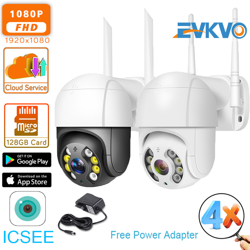 WIFI Camera Outdoor PTZ IP Camera Two Way Audio 1080P Speed Dome CCTV Security Cameras IP Camera Wireless 2MP Home Surveilance
