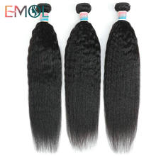 Кудрявые прямые пряди 100% натуральные кудрявые пучки волос