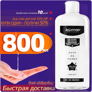 Lubricant for Sex 800ML Adult Sex Lubricants Anal lube for Sex-Products Water-based Lubrication gay penis sex tools for couples sexual toy adult Body Sex Oil Vaginal Anal Smooth Easy to Clean(China)