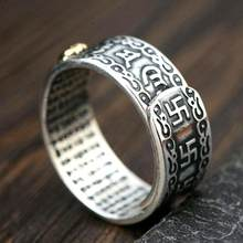 Feng Shui Pixiu Charms Ring Women Amulet Wealth Lucky Unisex Ring Open Buddhist Men Adjustable Rings Jewelry N1E3(China)