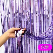 2M 3M Gold Silver Metallic Foil Tinsel Fringe Curtain Birthday Party Decoration Wedding Photography Backdrop Photo Props