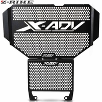 For Honda X adv 750 2017 2019 Radiator Cover Protector Guard Scooter Parts Grille Xadv Protection Motorcycle Accessories X ADV