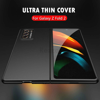 Luxury Slim Case For Samsung galaxy Z Fold 2 Case Matte Hard Plastic Phone Case For Galaxy Z Fold 2 5G Full Protective Cover