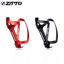 Bicycle bottle cage mountain bike aluminum alloy one-piece water cup holder riding accessories
