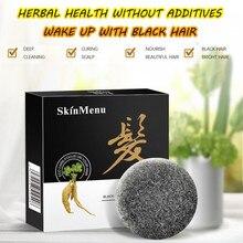 Shampoo Organic-Conditioner Darkening Hair Dye-Treatment Moisturize-Repair Gray Soap
