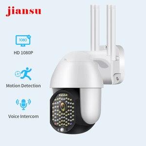 Jiansu 2020 новейшая Wi-Fi камера для улицы с датчиком движения и автоматическим отслеживанием, мощная 68 светодиодов, четкое ночное видение ycc365plus