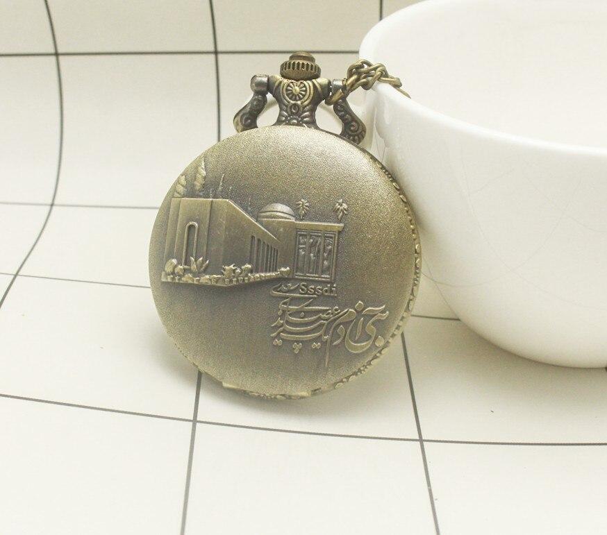 Retro Bronze Sai Sharanam Skills Development Institute Building Display Quartz Pocket Watch Sssdi Necklace Watch Gift