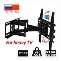 DL D 109MT 80kg 75 65 55 660x500 retractable heavy duty swing arm double arm full motion lcd tv wall mount bracket led holder