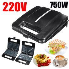 750 Вт электрическая сэндвич-машина, железная вафельница, пузырчатая печь для гонконгских вафель, автоматическая вафельница для завтрака, 220 В, EU Plug