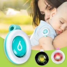 Mosquito Repellent Bracelet Baby Child Pregnant Mosquito Bracelet Adult Long-Lasting Mosquito Repellent Button Solid Section(China)