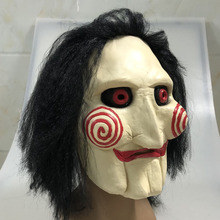 Mens Saw Jigsaw Creepy Costume Halloween Movie Horror Scary Puppet Mask & Hair Chainsaw