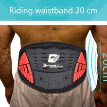 Защитная почечная защита от падения внедорожных мотоциклетных ремней, аксессуары для велосипедных спортивных локомотивов для езды на лыжах