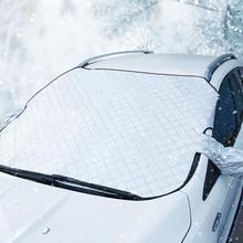 Лобовое стекло автомобиля Защита от снега защита от снега Защита от солнца защита от пыли защита от мороза защитный чехол с зеркальным покрытием