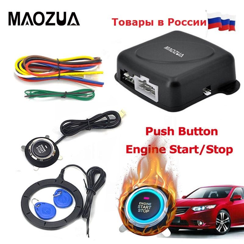12V Auto Car Alarm One Start Stop Button Engine Start Push RFID Lock Ignition Switch Keyless Entry Anti-theft System In RU