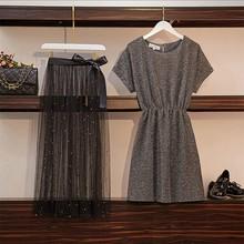 Women Cotton Shirt Top + Mesh Mini Skirt Suit Summer Elegant Women 2 Piece