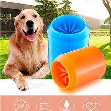 Собака приспособление для очистки лап чашка маленьких больших